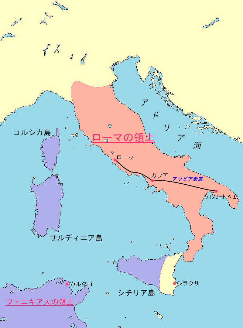 紀元前264年のローマの支配領域(第一次ポエニ戦争前)