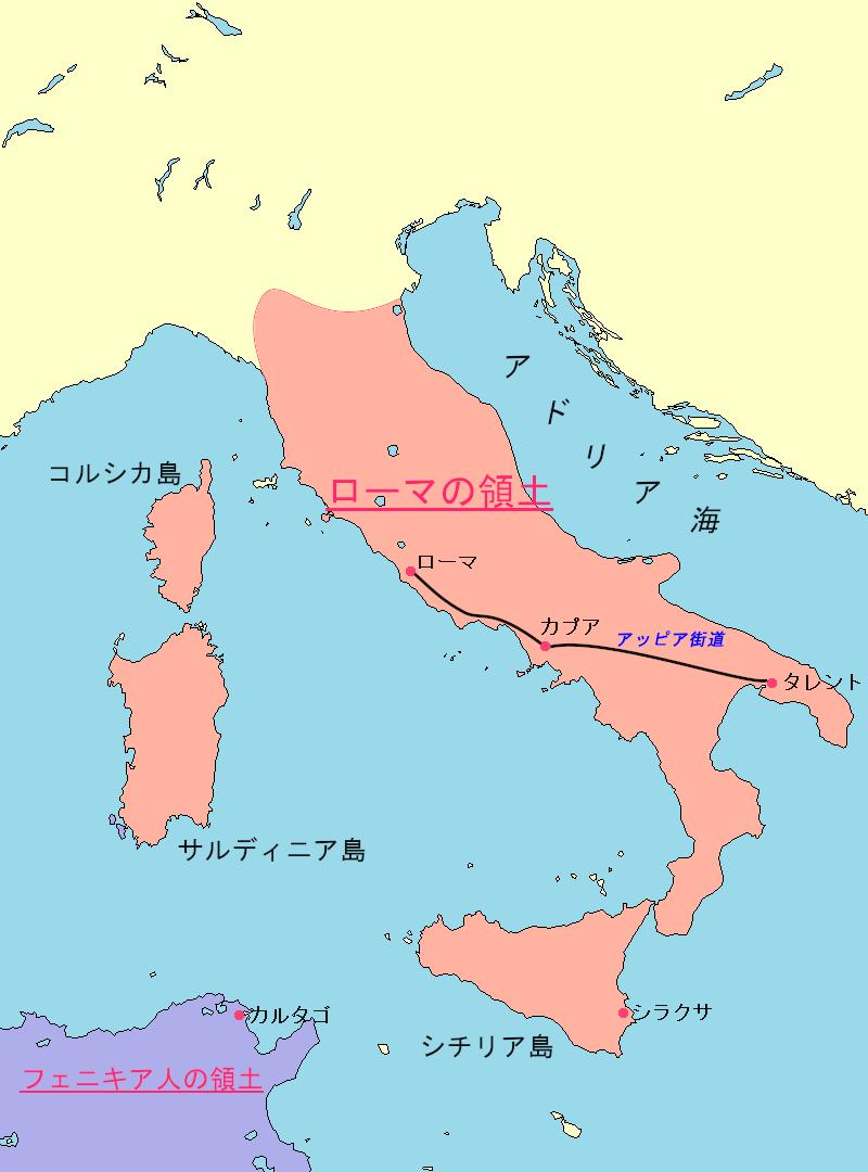 第一次ポエニ戦争後のローマ支配領域