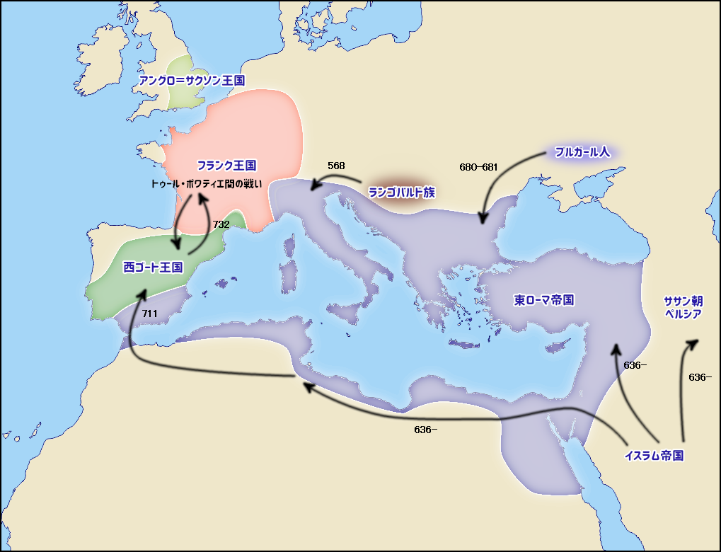 東ローマ帝国の縮小とイスラム帝国の強大化