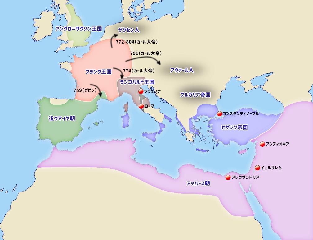 フランク王国の領土拡大