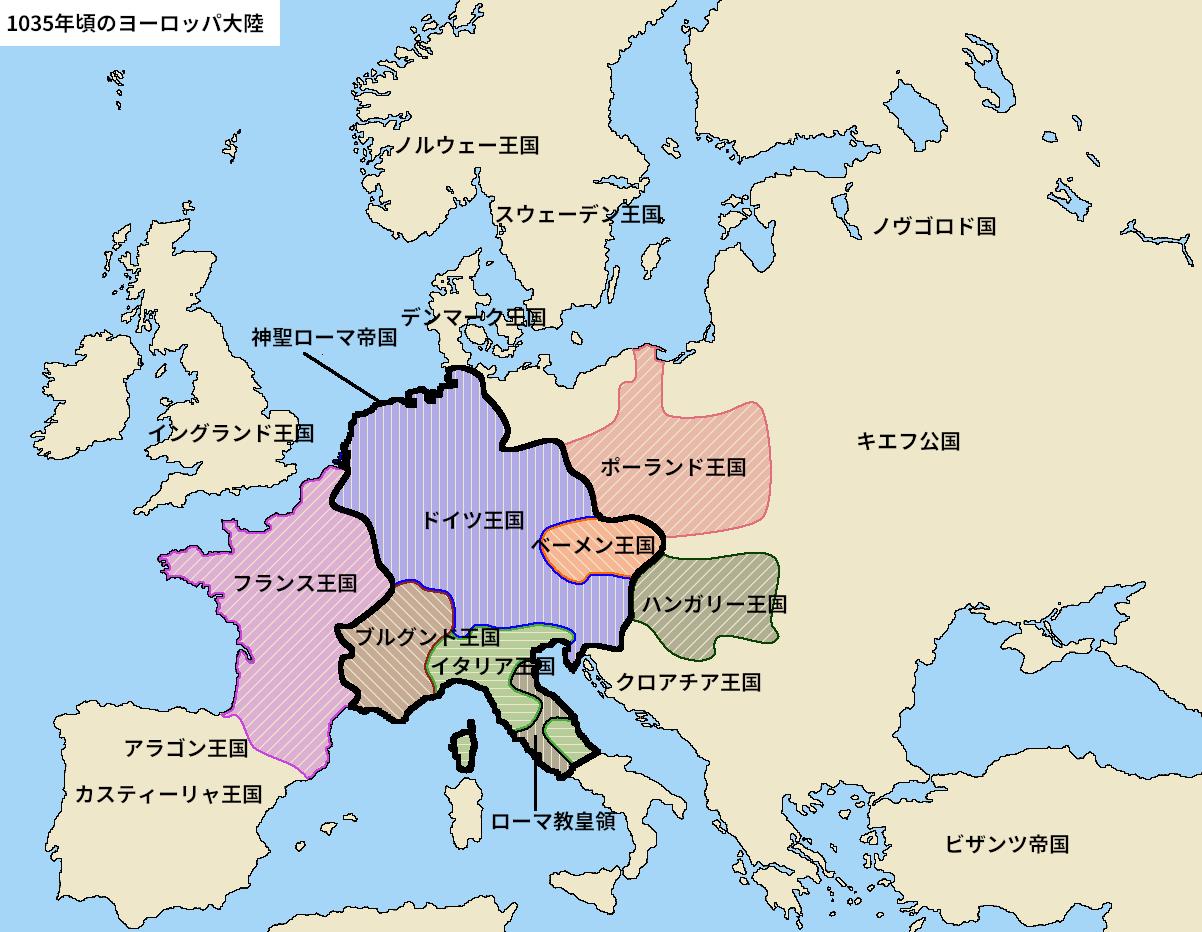 1035年頃のヨーロッパ大陸