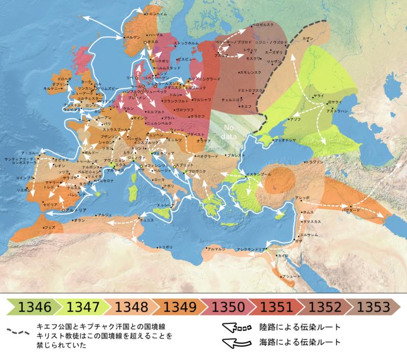 ペスト(黒死病)の大流行(1346年~)