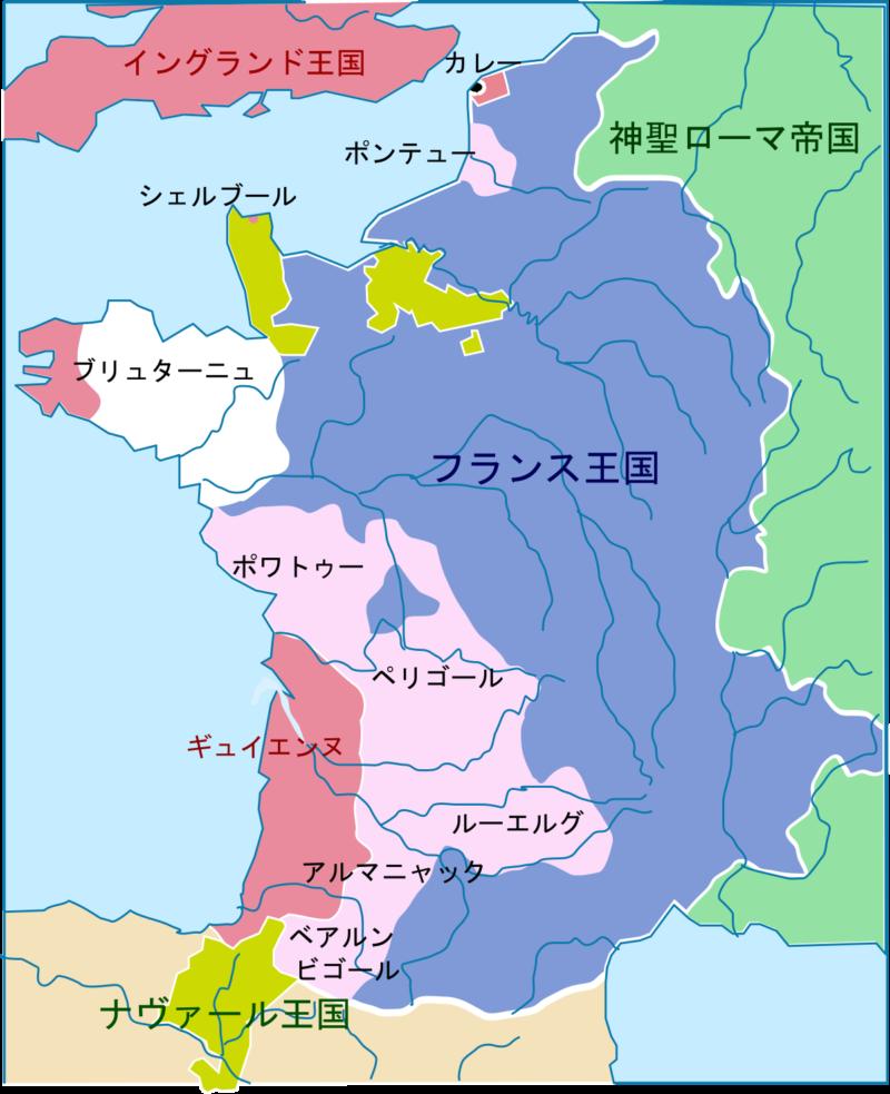 ブレティニー条約(1360年)
